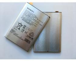 Sony Li-ion 2620 mAh LIP1621ERPC