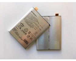 Sony Li-ion 2700 mAh LIP1624ERPC