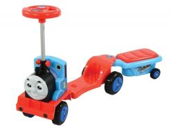 MVS Thomas 3 in 1