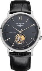 Elysee Picus 7701