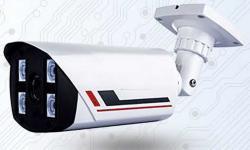 Secure Eye ACF4A-200A