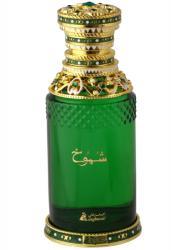 Asghar Ali Shumukh EDP 120ml