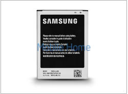 Samsung Li-Ion 1900 mAh EB-B500BK