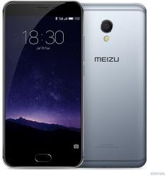 Meizu MX6 M685