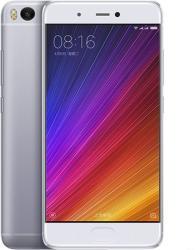 Xiaomi Mi 5s 64GB Dual