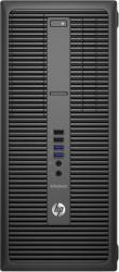 HP EliteDesk 800 G2 MT X3J21EA