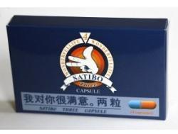 Satibo Three potencianövelő kapszula - 4 db