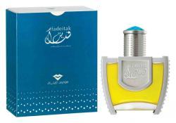 Swiss Arabian Fadeitak EDP 45ml