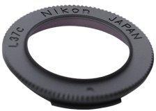 Nikon 16mm AF/MF UV (FTA40701)