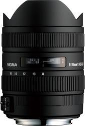 SIGMA 8-16mm f/4.5-6.3 DC HSM (Nikon)