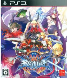 Aksys BlazBlue Central Fiction (PS3)