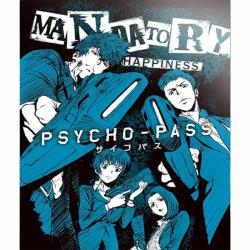 NIS America Psycho-Pass Mandatory Happiness [Limited Edition] (PS4)