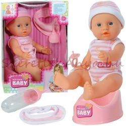 Simba New Born Baby-Pisilő Baba