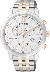 Citizen AT2305