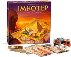 Piatnik Imhotep - Egyiptom építészei