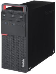 Lenovo ThinkCentre M700 Tiny 10HY002SPB