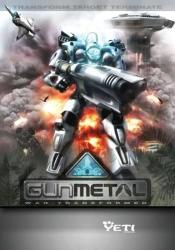 Strategy First Gun Metal (PC)