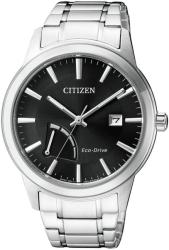 Citizen AW7010
