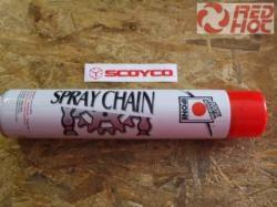 IPONE Spray Chain láncspray 750ml