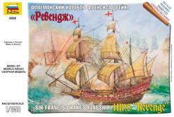 Zvezda English ship Revenge 1/350 6500