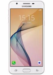 Samsung Galaxy On5 2016 Dual (G5520)