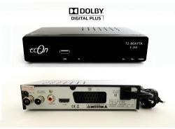 Econ T2-BOX (E-264)