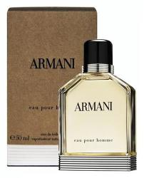 Giorgio Armani Armani EDT 50ml