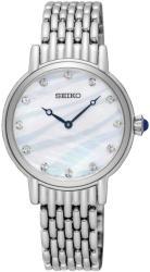 Seiko SFQ807