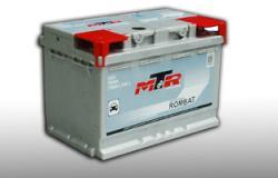 MTR L3 75Ah 750A
