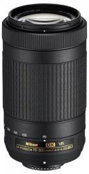 Nikon AF-P DX 70-300mm f/4.5-6.3 G ED VR (JAA829DA)