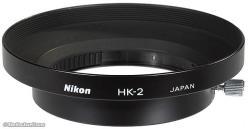 Nikon HK-2 (JAB60301)