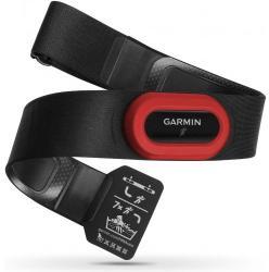 Garmin HRM Run 010-10997