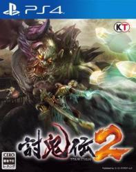 KOEI TECMO Toukiden 2 (PS4)