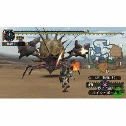 Capcom Monster Hunter Freedom 2 (PSP)