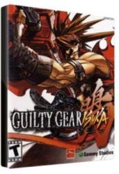 Zoo Games Guilty Gear Isuka (PC)