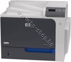 HP LaserJet Enterprise CP4025dn (CC490A)