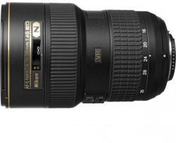 Nikon AF-S 16-35mm f/4G ED VR (JAA806DA)