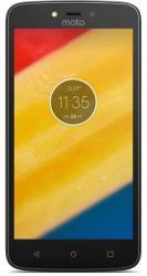 Motorola Moto C 8GB Мобилни телефони (GSM)
