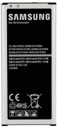 Samsung Li-ion 1860 mAh EB-BG850BBECWW