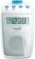 Philips AE2330