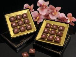 L'Art Szeretlek csokoládékockák 63g