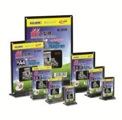 KEJEA Suport de prezentare magnetic pentru pliante forma T A5 portrait 152x203mm transparent, KEJEA