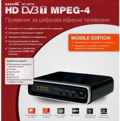 Diva HD 1307M