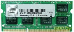 G.SKILL 4GB DDR3 1066MHz FA-8500CL7S-4GBSQ