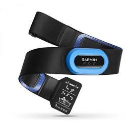 Garmin HRM TRI (010-10997-09)