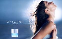 Lanvin Oxygene EDP 75ml