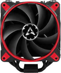ARCTIC Freezer 33 eSports (ACFRE00029A/33A/34A/35A)