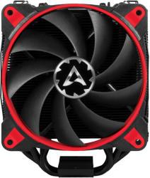 ARCTIC Freezer 33 eSports Edition (ACFRE00029A/33A/34A/35A)