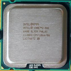 Intel Core 2 Duo E6400 2.13GHz LGA775