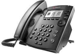 Polycom VVX 310 Skype for Business/Lync Edition (2200-46161-019)